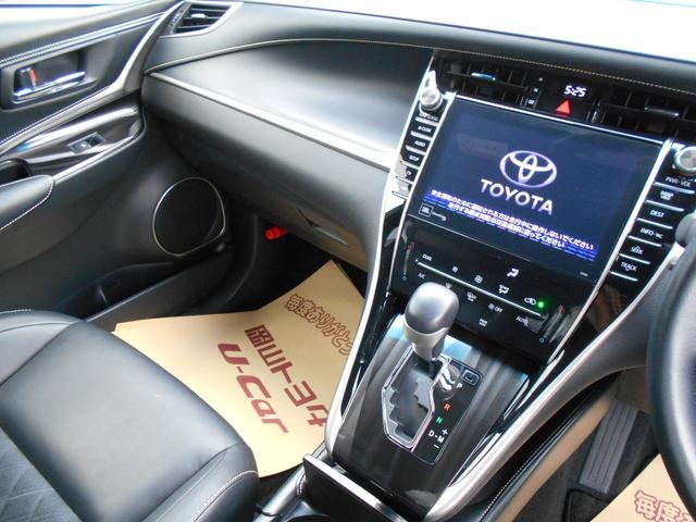 プログレス サンルーフ 4WD フルセグ メモリーナビ DVD再生 Bluetooth ミュージックプレイヤー接続可 JBL バックカメラ 衝突被害軽減システム ETC LEDヘッドランプ アイドリングストップ(43枚目)