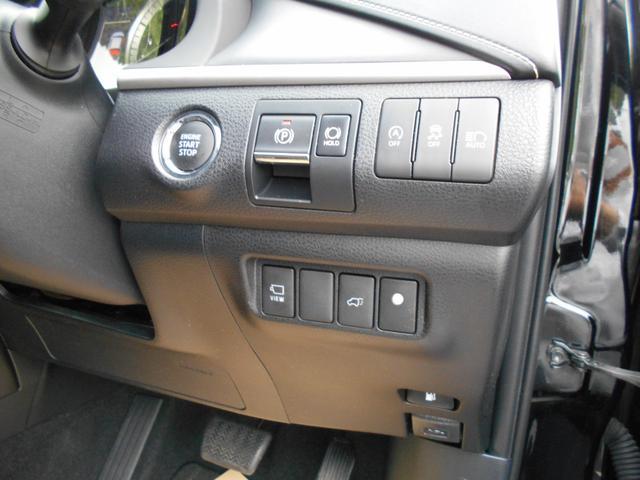 プログレス サンルーフ 4WD フルセグ メモリーナビ DVD再生 Bluetooth ミュージックプレイヤー接続可 JBL バックカメラ 衝突被害軽減システム ETC LEDヘッドランプ アイドリングストップ(47枚目)