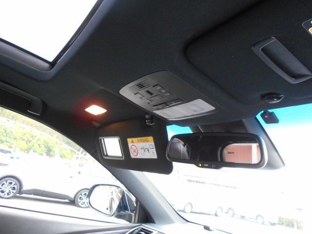 プログレス サンルーフ 4WD フルセグ メモリーナビ DVD再生 Bluetooth ミュージックプレイヤー接続可 JBL バックカメラ 衝突被害軽減システム ETC LEDヘッドランプ アイドリングストップ(50枚目)