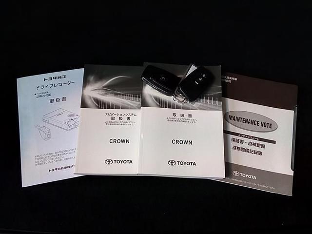 RS フルセグ メモリーナビ DVD再生 Bluetooth USB端子 ミュージックプレイヤー接続可 バックカメラ 衝突被害軽減システム ETC ドラレコ LEDヘッドランプ ワンオーナー 記録簿(11枚目)