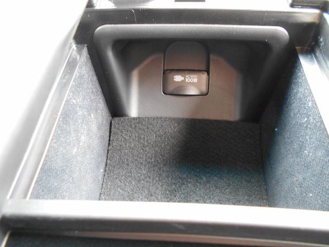 RS フルセグ メモリーナビ DVD再生 Bluetooth USB端子 ミュージックプレイヤー接続可 バックカメラ 衝突被害軽減システム ETC ドラレコ LEDヘッドランプ ワンオーナー 記録簿(40枚目)