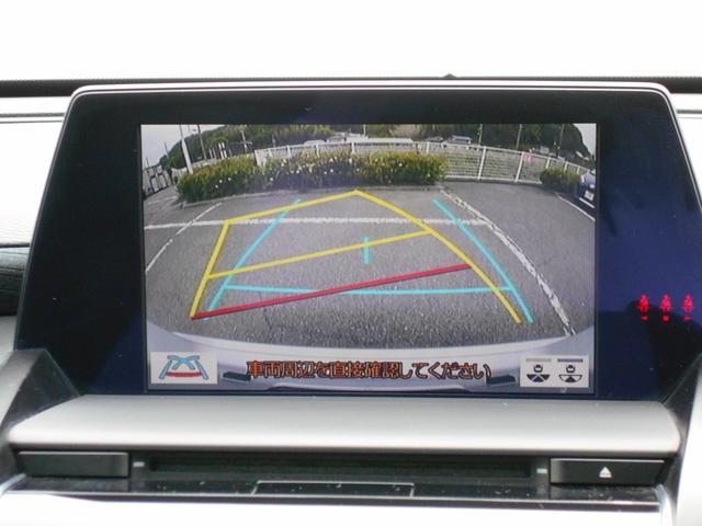 RS フルセグ メモリーナビ DVD再生 Bluetooth USB端子 ミュージックプレイヤー接続可 バックカメラ 衝突被害軽減システム ETC ドラレコ LEDヘッドランプ ワンオーナー 記録簿(41枚目)