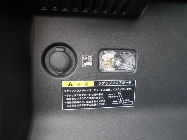 Sセレクション ミュージックプレイヤー接続可 Bluetooth接続機能 USB端子 衝突被害軽減システム LEDヘッドランプ アイドリングストップ シ-トヒ-タ-(36枚目)