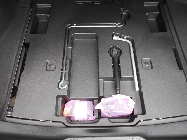 S Cパッケージ フルセグ メモリーナビ DVD再生 Bluetooth接続 USB端子 ミュージックプレイヤー接続可 全周囲モニタ- 衝突被害軽減システム ETC ドラレコ LEDヘッドランプ ワンオーナー 記録簿(31枚目)