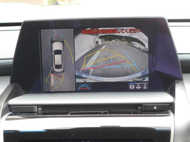 S Cパッケージ フルセグ メモリーナビ DVD再生 Bluetooth接続 USB端子 ミュージックプレイヤー接続可 全周囲モニタ- 衝突被害軽減システム ETC ドラレコ LEDヘッドランプ ワンオーナー 記録簿(38枚目)