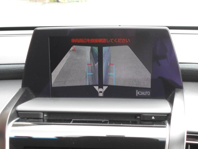 S Cパッケージ フルセグ メモリーナビ DVD再生 Bluetooth接続 USB端子 ミュージックプレイヤー接続可 全周囲モニタ- 衝突被害軽減システム ETC ドラレコ LEDヘッドランプ ワンオーナー 記録簿(40枚目)