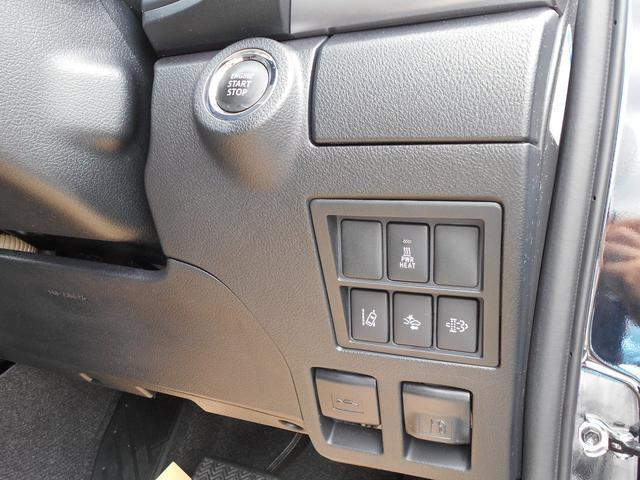 Z 4WD フルセグ メモリーナビ DVD再生 Bluetooth USB ミュージックプレイヤー接続可 バックカメラ 衝突被害軽減システム LEDヘッドランプ ワンオーナー ディーゼル(46枚目)