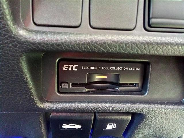 20XHVエマーブレーキ 4WD フルセグ メモリーナビ DVD再生 Bluetooth接続 USB端子 ミュージックプレイヤー接続可 バックカメラ 衝突被害軽減システム ETC ドラレコ LEDヘッドランプ(13枚目)