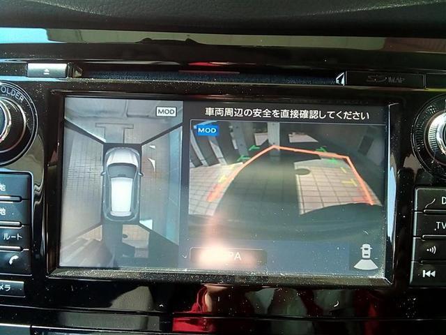 20XHVエマーブレーキ 4WD フルセグ メモリーナビ DVD再生 Bluetooth接続 USB端子 ミュージックプレイヤー接続可 バックカメラ 衝突被害軽減システム ETC ドラレコ LEDヘッドランプ(16枚目)