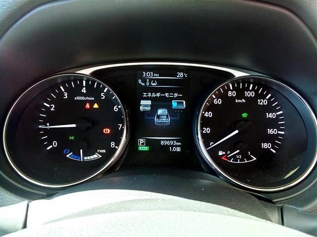 20XHVエマーブレーキ 4WD フルセグ メモリーナビ DVD再生 Bluetooth接続 USB端子 ミュージックプレイヤー接続可 バックカメラ 衝突被害軽減システム ETC ドラレコ LEDヘッドランプ(17枚目)