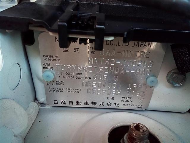 20XHVエマーブレーキ 4WD フルセグ メモリーナビ DVD再生 Bluetooth接続 USB端子 ミュージックプレイヤー接続可 バックカメラ 衝突被害軽減システム ETC ドラレコ LEDヘッドランプ(19枚目)