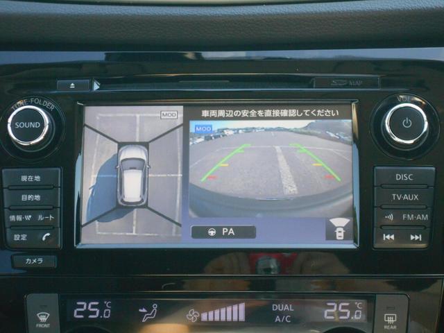 20XHVエマーブレーキ 4WD フルセグ メモリーナビ DVD再生 Bluetooth接続 USB端子 ミュージックプレイヤー接続可 バックカメラ 衝突被害軽減システム ETC ドラレコ LEDヘッドランプ(40枚目)