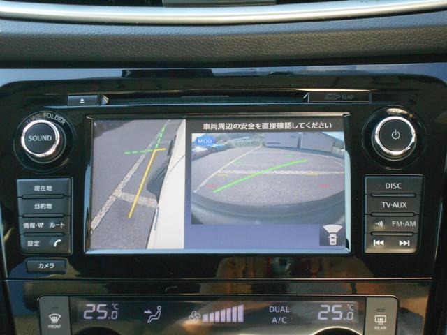 20XHVエマーブレーキ 4WD フルセグ メモリーナビ DVD再生 Bluetooth接続 USB端子 ミュージックプレイヤー接続可 バックカメラ 衝突被害軽減システム ETC ドラレコ LEDヘッドランプ(41枚目)