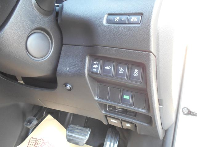 20XHVエマーブレーキ 4WD フルセグ メモリーナビ DVD再生 Bluetooth接続 USB端子 ミュージックプレイヤー接続可 バックカメラ 衝突被害軽減システム ETC ドラレコ LEDヘッドランプ(44枚目)