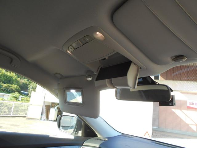 20XHVエマーブレーキ 4WD フルセグ メモリーナビ DVD再生 Bluetooth接続 USB端子 ミュージックプレイヤー接続可 バックカメラ 衝突被害軽減システム ETC ドラレコ LEDヘッドランプ(50枚目)