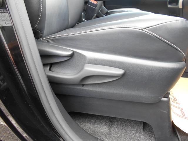 Gi ブラックテーラード フルセグ メモリーナビ DVD再生 Bluetooth ミュージックプレイヤー接続 後席モニター バックカメラ 衝突被害軽減システム ETC 両側電動スライド LEDヘッドランプ ウオークスルー 7人(41枚目)