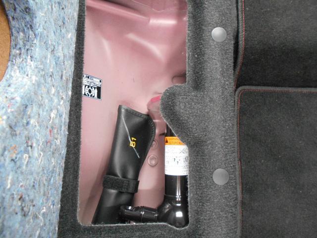 Z 4WD ディスプレイオ-ディオ DVD再生 Bluetooth接続 ミュージックプレイヤー接続可 バックカメラ 衝突被害軽減システム ETC ドラレコ LEDヘッドランプ ワンオーナー ディーゼル(36枚目)
