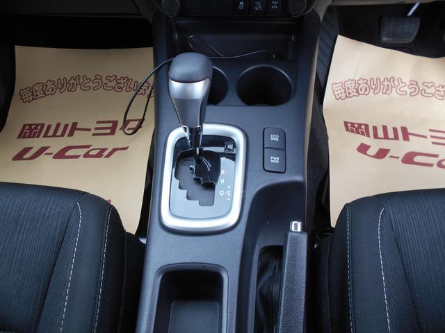 Z 4WD ディスプレイオ-ディオ DVD再生 Bluetooth接続 ミュージックプレイヤー接続可 バックカメラ 衝突被害軽減システム ETC ドラレコ LEDヘッドランプ ワンオーナー ディーゼル(45枚目)