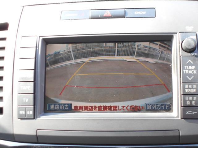 トヨタ アリオン A15 Gパッケージ DVDナビ付き