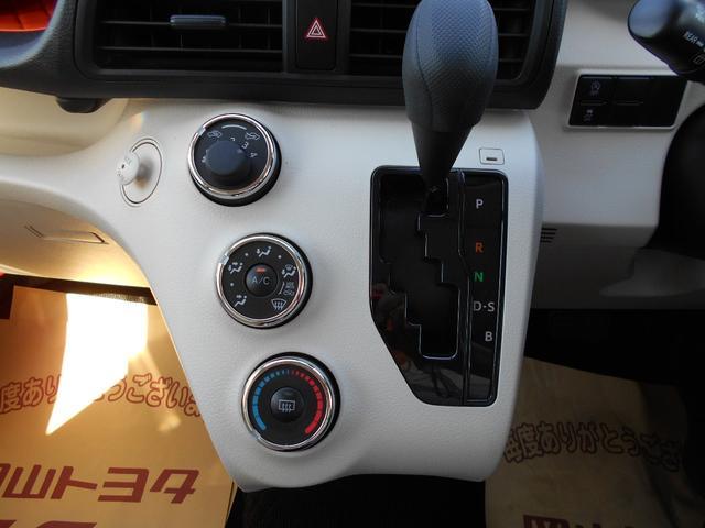 X CD付き 両側スライド・片側電動スライドドア付き(11枚目)