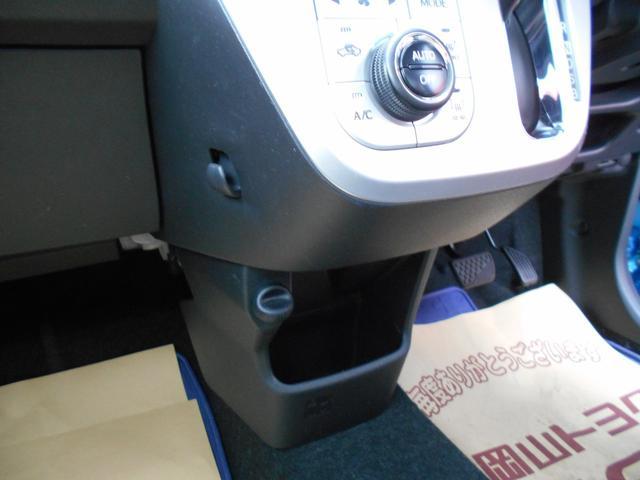 アクティバX SAII HDDナビ・スマ-トキ-・LED付き(31枚目)