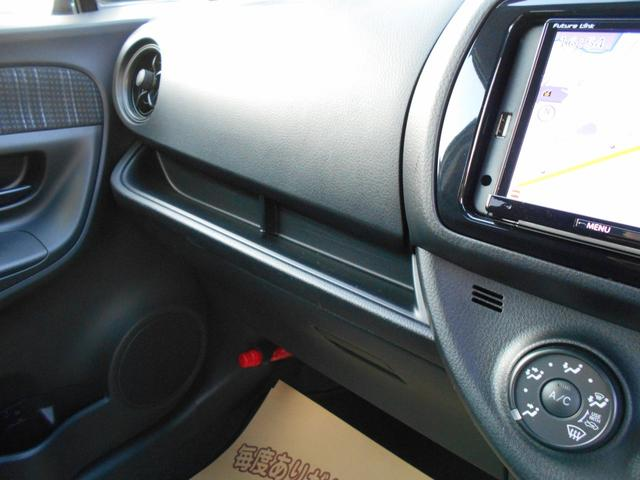 F レンタカ-使用車両・メモリ-ナビ・バックモニタ-・スマ-トキ-・ETC・衝突被害軽減ブレ-キ付き(30枚目)