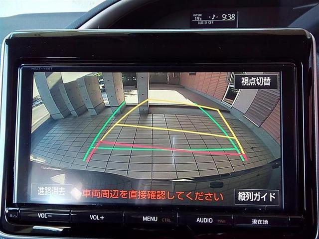 ZS 煌II メモリーナビ・スマートキー・両側電動スライドドア・LEDヘッドランプ・衝突被害軽減ブレーキ付き(16枚目)