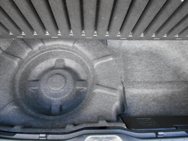 ZS 煌II メモリーナビ・スマートキー・両側電動スライドドア・LEDヘッドランプ・衝突被害軽減ブレーキ付き(27枚目)