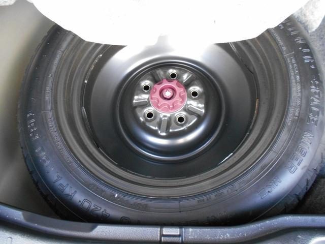 ZS 煌II メモリーナビ・スマートキー・両側電動スライドドア・LEDヘッドランプ・衝突被害軽減ブレーキ付き(28枚目)
