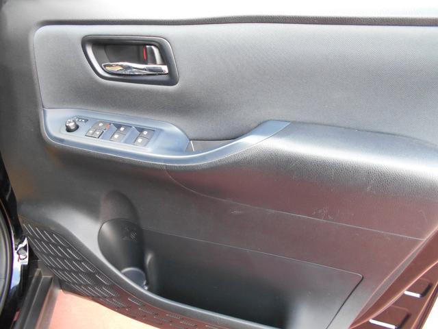 ZS 煌II メモリーナビ・スマートキー・両側電動スライドドア・LEDヘッドランプ・衝突被害軽減ブレーキ付き(32枚目)