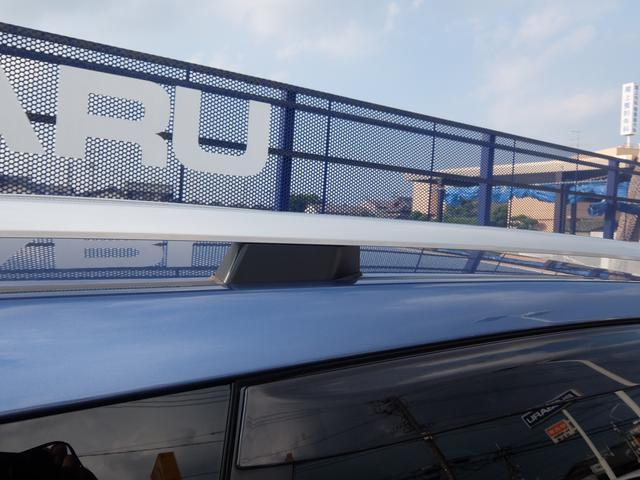 スバル フォレスター X-BREAK EyeSight搭載車