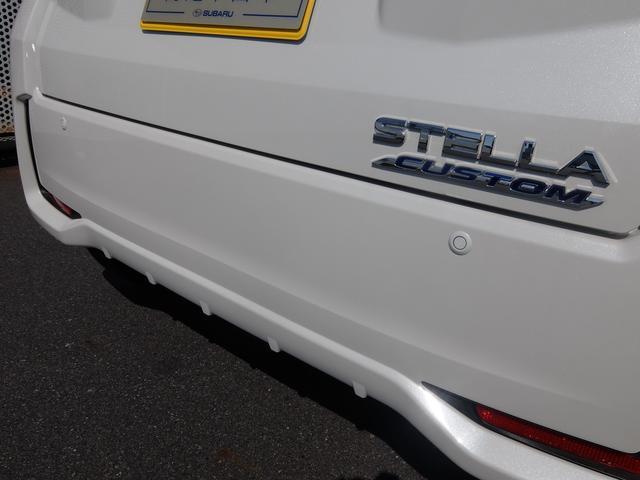スバル ステラ R スマートアシスト