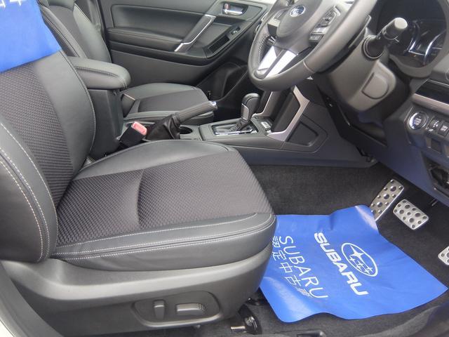 運転席足元スペース
