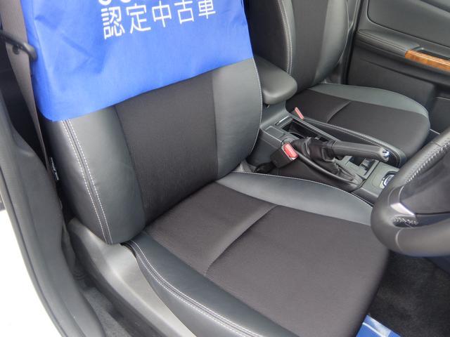 長時間運転しても疲れにくいシート設計