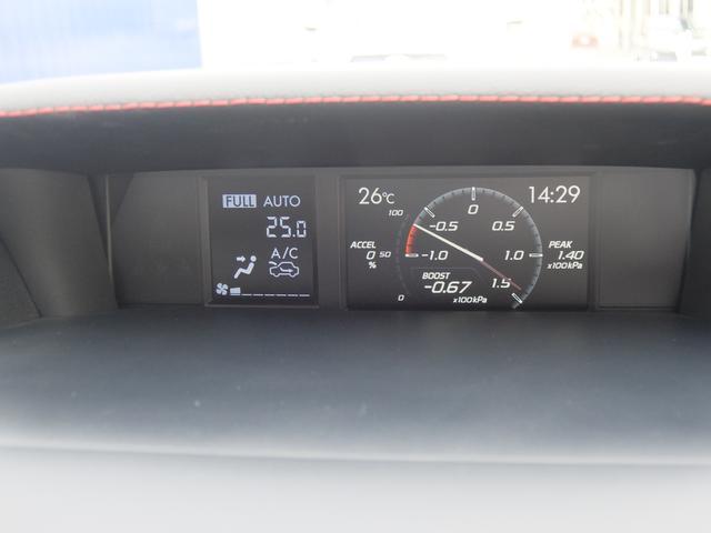 「スバル」「WRX S4」「セダン」「岡山県」の中古車40