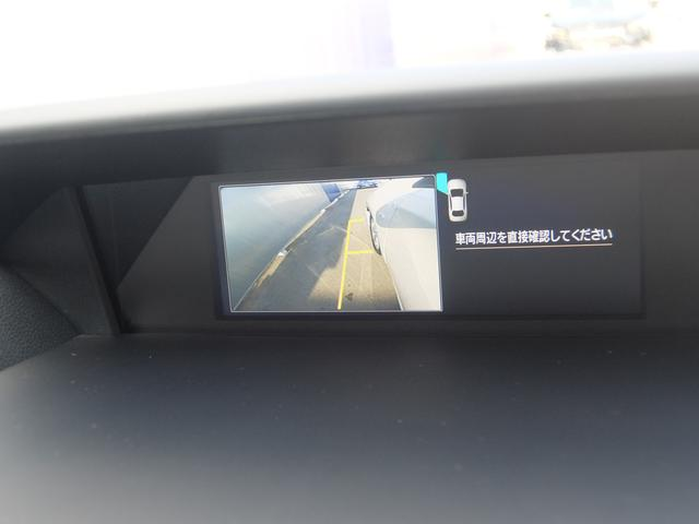 1.6i-L EyeSight 禁煙車 ビルトインナビ(18枚目)