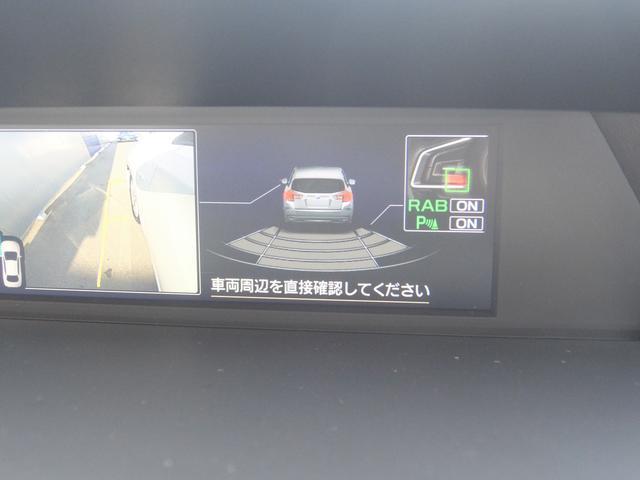 1.6i-L EyeSight 禁煙車 ビルトインナビ(19枚目)