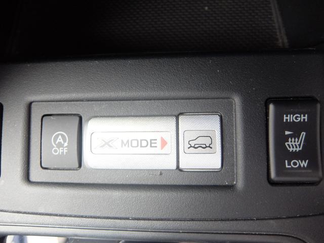 運転席・助手席シートヒーター/X−MODE切り替え/アイドリングストップOFF