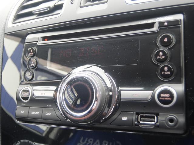CDオーディオ搭載車☆ナビゲーションへの変更をご検討のお客様は、お気軽にお声がけください!
