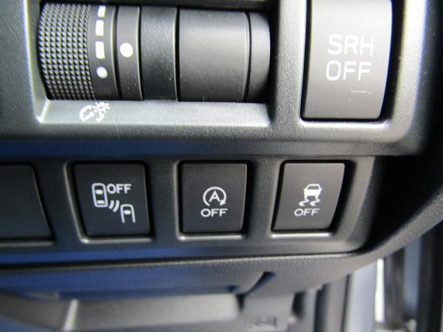 メーター照明調整/ステアリング連動ヘッドランプOFF/リヤビークルディテクションOFF/アイドリングストップOFF/横滑り防止OFF