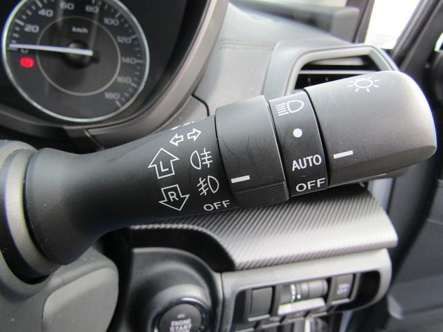 オートライト搭載☆周囲の照度に応じて自動的にライトを点灯させます☆