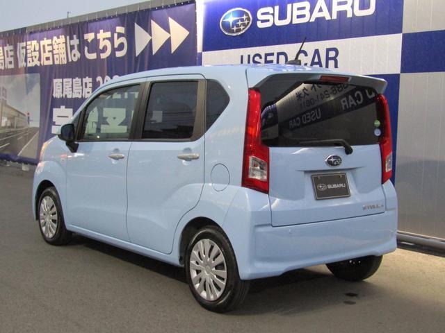 ★SUBARU認定U-Carには2年間走行距離無制限の「SUBARUあんしん保証」が付きます!全国のスバルディーラーで無料修理が受けられるので、旅行中やお引越し先でも安心です!★