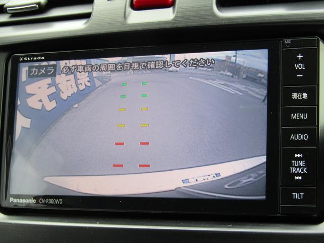 2.0i-S EyeSight ワンオーナー ナビ カメラ フルセグテレビBluetooth接続パワーシートアイドリングストップスマートキースペアキーありETC パドルシフトオートライトオートワイパーバックカメラ(18枚目)