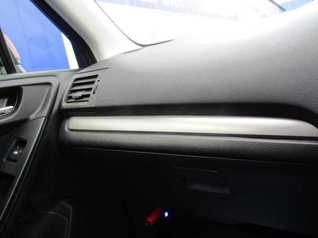 2.0i-S EyeSight ワンオーナー ナビ カメラ フルセグテレビBluetooth接続パワーシートアイドリングストップスマートキースペアキーありETC パドルシフトオートライトオートワイパーバックカメラ(30枚目)
