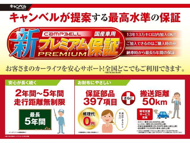 X スマホ連動ナビ シートヒーター ETC スマートキー(2枚目)