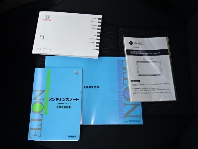 13G・Lパッケージ 禁煙車 メモリーナビ ワンセグ ETC(20枚目)