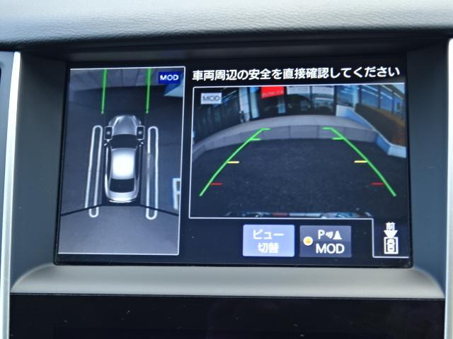 350GT ハイブリッド タイプP 輸入車ディーラー下取車(15枚目)