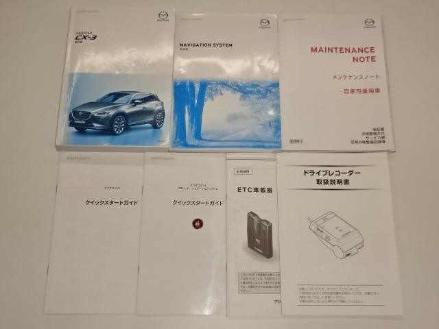 20S プロアクティブ Sパッケージ 輸入車ディーラー下取(20枚目)