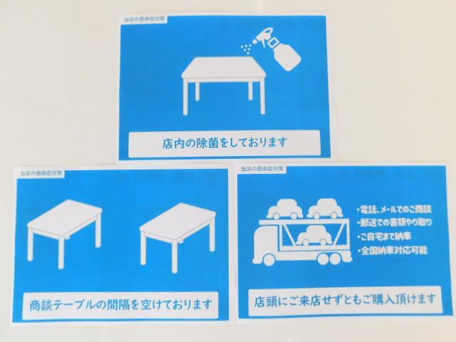 ハイブリッドX・ホンダセンシング 輸入車ディーラー下取車(3枚目)