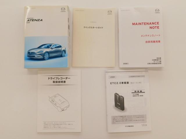 XD Lパッケージ ワンオーナー 禁煙車 輸入車ディーラー下取り 360度ビューモニター LEDヘッドライト 4WD スマートキー ドライブレコーダー(20枚目)